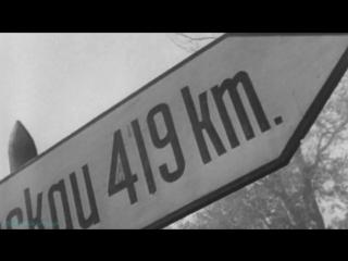 «Мир в войне (05). Барбаросса (июнь-декабрь 1941)» (Док., история 2-ой мировой войны)