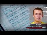 Футболисты-контрабандисты: игроки сборной России стали фарцовщиками в американском сериале