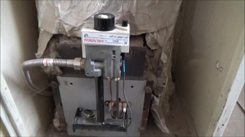 Не горит, не запускается запальник. Проблема с автоматикой Eurosit 630. Ремонт в домашних условиях.