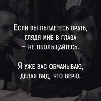 Artur Есенин