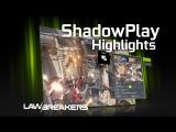 ShadowPlay Highlights - Как не пропустить лучшие игровые моменты