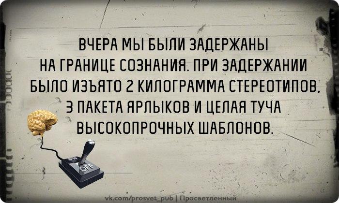 ВЕСЕЛЫЕ ОБЪЯВЛЕНИЯ МАГИЧЕСКИХ УСЛУГ - Страница 2 2-CHvxDY5ig