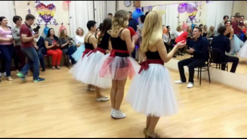 танец поздравление для Леши С днем рождения