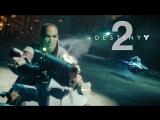 Destiny 2 (Gamescom 2017 Launch Trailer)