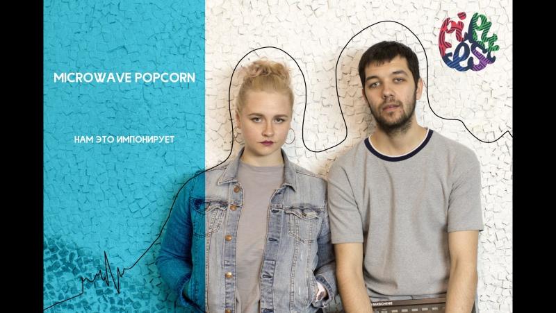 Microwave Popcorn _ 16.8.17