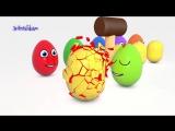 Яйца с сюрпризом Учим цвета Учим формы Учим фигуры Surprise eggs Развивающий мультик для детей
