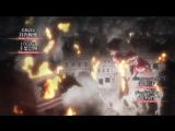 Attack on Titan Season 2 - Official Opening Song - Shinzou wo Sasageyo by Linked