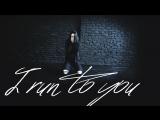 I RUN TO YOU || by ALEXANDRA POPOVA