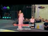 Темникова Елена - Давай улетим (Караоке HD Клип) минус