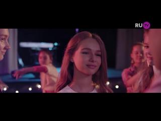 Клип Родиона Газманова на песню