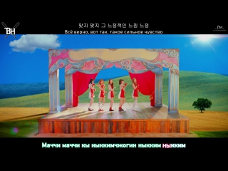[KARAOKE] Red Velvet - Rookie (рус. саб)