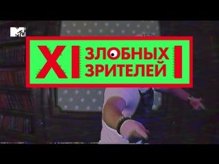 МАКС БРАНДТ - 12 Злобных Блогеров