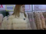 Распродажа шуб на Новоторжской ярмарке в Тверском цирке!