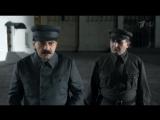 Власик. Тень Сталина (2017) - 7 и 8 серия [vk.com/KinoFan]
