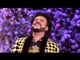 Филипп Киркоров в программе «Угадай мелодию», 2 января 2017 года, 18:10, 1 канал (анонс)