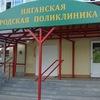 Bu-Khmao-Yugry Nyaganskaya-Gorodskaya-Poliklinika