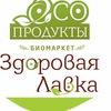 Магазин эко-продуктов Здоровая Лавка