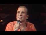 Коррида - Александр Малинин (Песня 88) 1988 год