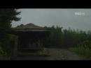 Аран и Магистрат серия 7.2012 Южная Корея
