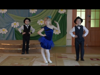 Танец милый пупсик