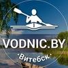 Отдых туризм путешествия поход в Витебске