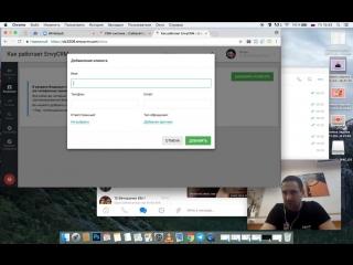 2 день - Прикрепление файлов в EnvyCRM #100днейулучшений - 720p