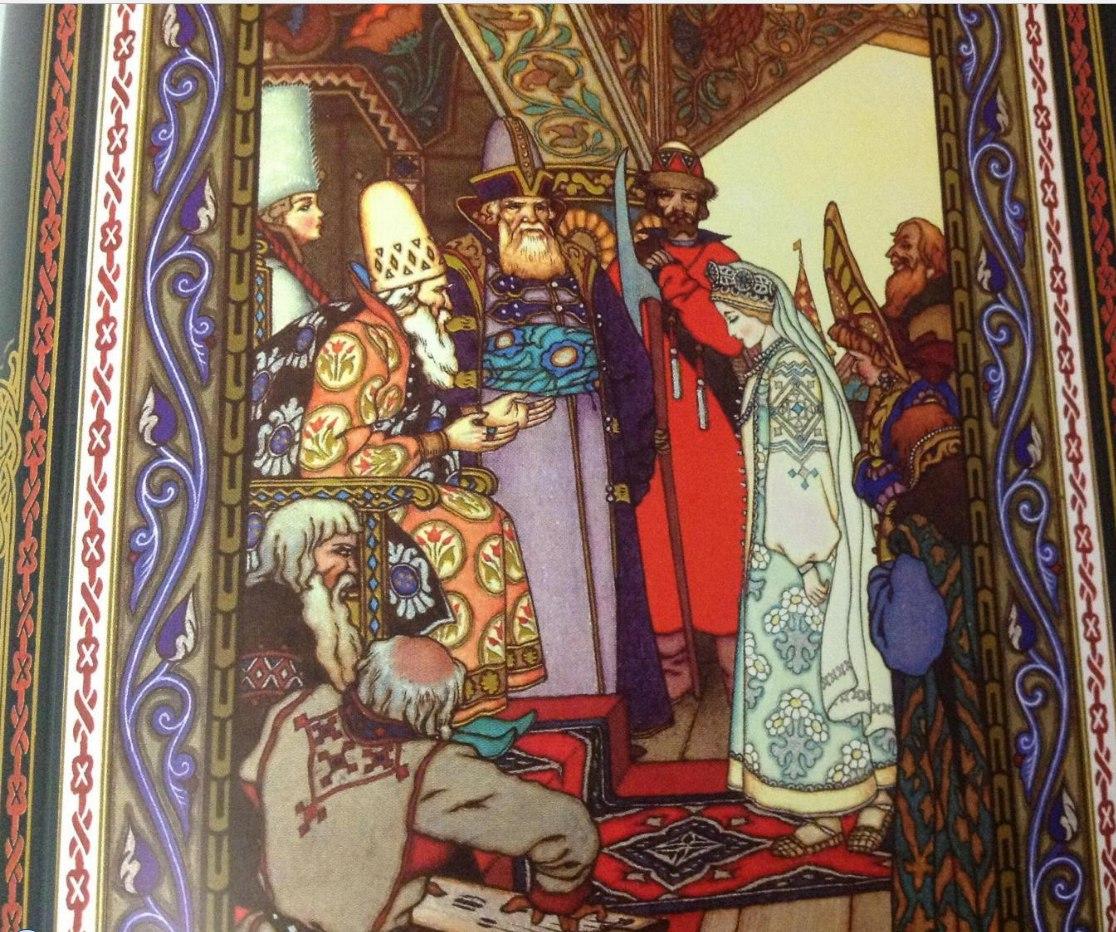 сказки для детей купить книгу с русскими сказками