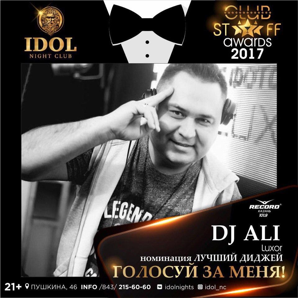 Ночной клуб, банкетный зал «Мираж» - Вконтакте