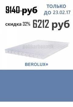 polymax акция