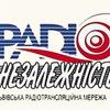 Радіо Незалежність 106,7 FM (Radio-N)