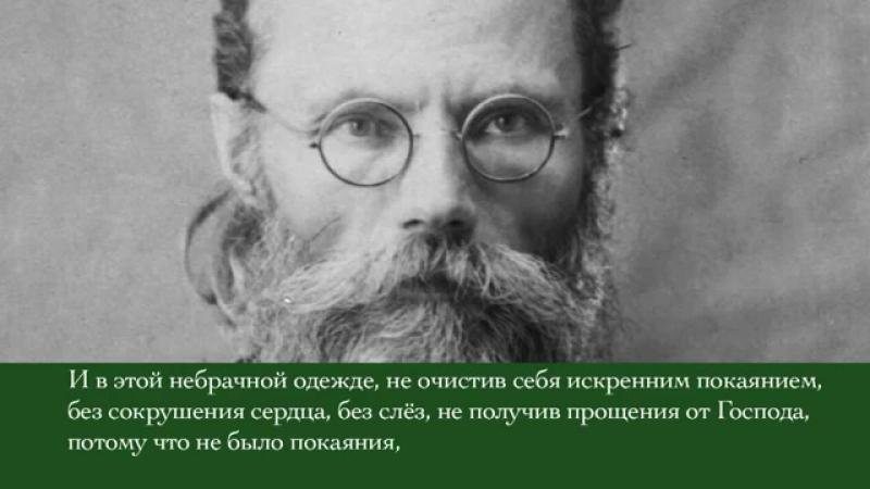 Воспоминания об игумене Никоне (Воробьеве). Д/ф, 2013