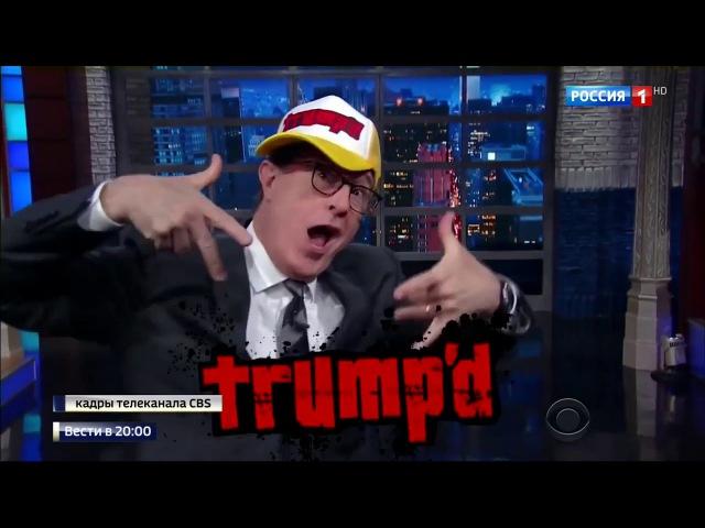 Американский комик показал реальную Россию и ток-шоу взлетело на вершину рейтин...