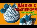 Шапка с помпонами спицами/ Рельефный узор с вытянутой петлей | Cap with pompons / embossed pattern