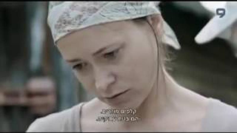 Мистический сериал Седьмая руна 04 детектив криминал