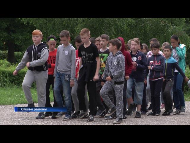 Әлшәй районында «Йәйләү» лагерында башҡорт балалары өсөн смена ойошторолдо