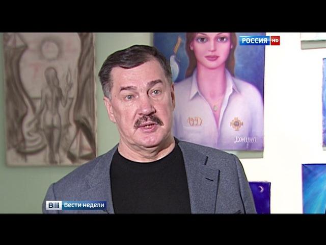 Разоблачение Джуны. Вести недели с Дмитрием Киселевым 12.06.2016