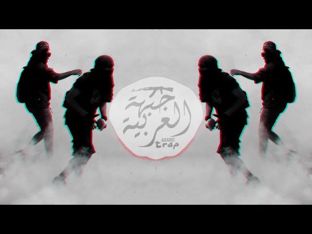 Dauntless Boys Furkan Berkman - Killer ( Best Bass Boosted )