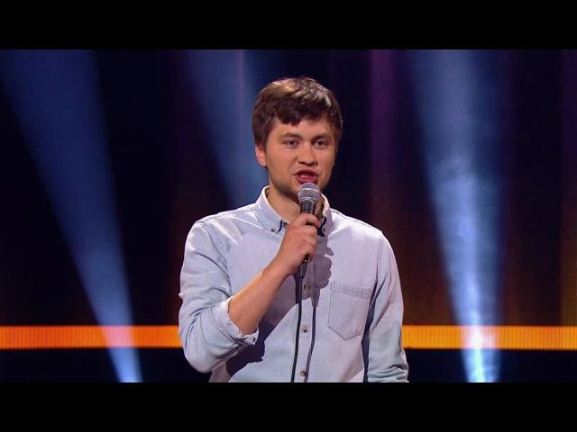 Открытый микрофон: Алексей Шамутило - О полиции, знакомстве с девушками и звонке ...