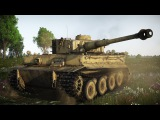 War Thunder.Tiger H1 и другие танки на Б.Р. 5.7