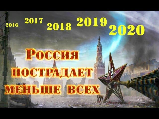 Единственный пророк давший верные предсказания о России и конце света