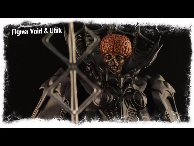 Berserk Figma Void Ubik Review