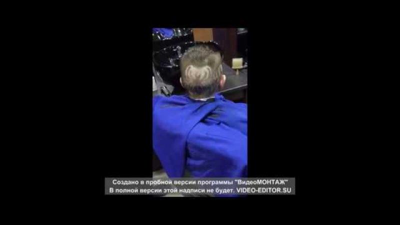 Как выстригать рисунок машинкой для стрижки волос и опасной бритвой ( Паук с пау...