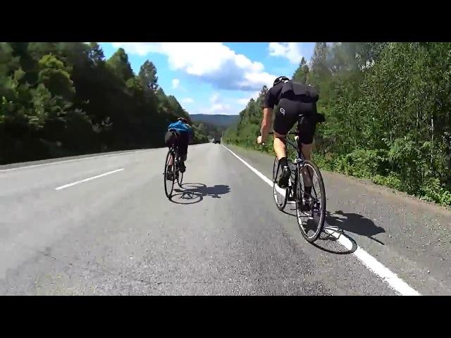 Inzer Road Bike Спуск с хребта Зильмердак