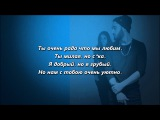 Мот До мурашек (feat Jah Khalib) (Lyrics, Текст Песни)