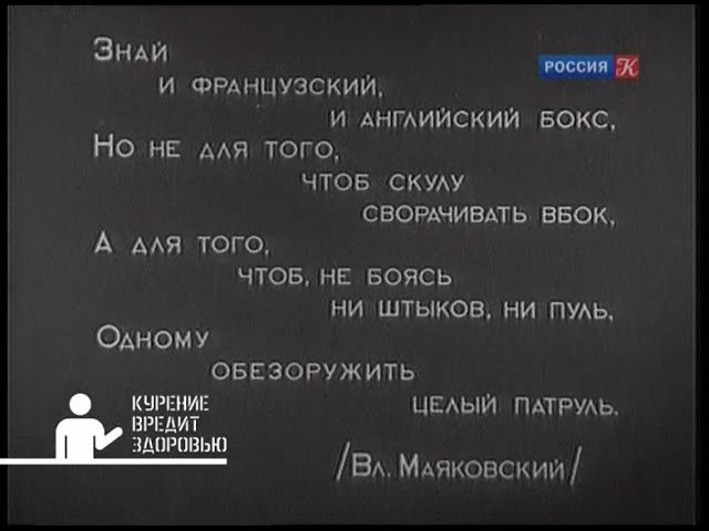 Боксёры 1941 (СССР) т/к Культура ,jrc`hs 1941 (ccch) n/r rekmnehf