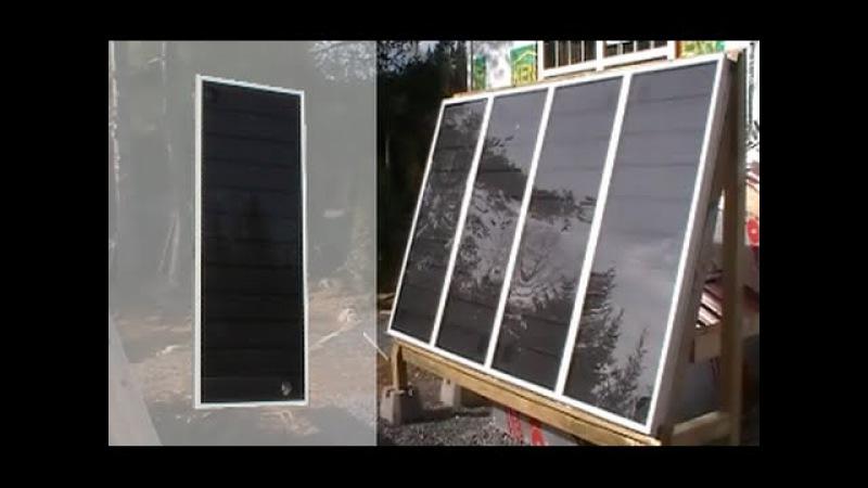 ☀️ Build A DIY Solar Space Heater - Plans Available 📄