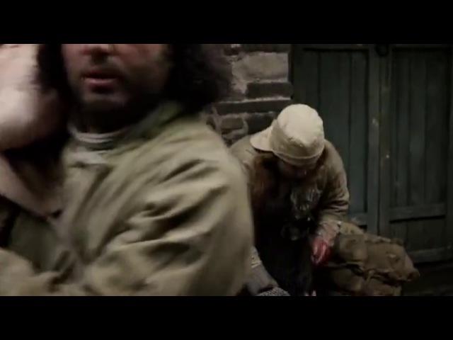 Пустая корона: 1 сезон, 2 серия - Генрих IV: Часть 1