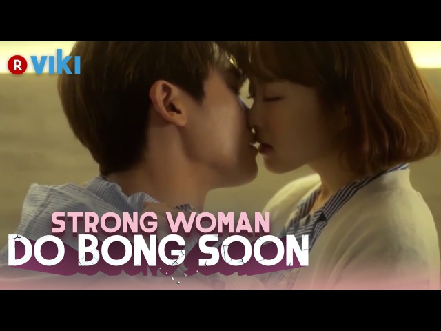 Strong Woman Do Bong Soon - EP 15 | Piano Kiss - Park Hyung Sik Park Bo Young [Eng Sub]