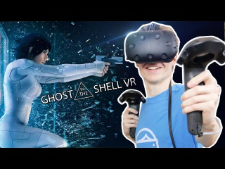 GHOST IN THE SHELL IN VIRTUAL REALITY! | Ghost In The Shell VR Movie Experience (HTC Vive Gameplay)