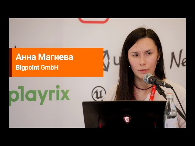 Анна Магиева - Пайплайн разработки UX-flow и UI для мобильных казуальных игр. Запуск нового проекта